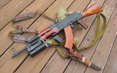 Автомат Калашникова с подствольным гранатометом