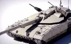 Концептуальный танк Армата