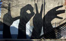 Граффити язык жестов