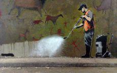 Граффити Мойщик