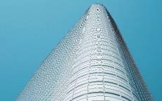 Небоскреб, голубое небо, здание высокое