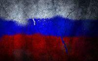 Текстура Российский флаг