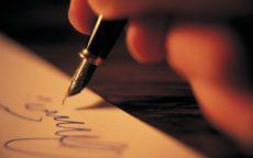 Текстура Пишущая пером рука