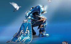 Синий рыцарь