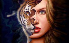Превращение в тигра