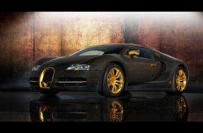 Суперкар Bugatti Veyron Linea Vincero