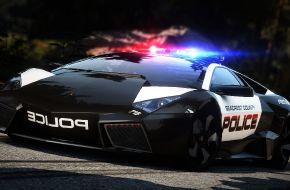 Полицейский Lamborghini Reventon