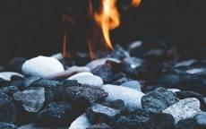 Огонь в камнях