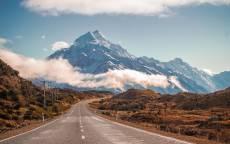 Дорога ведущая в горы