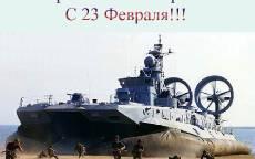 Морская пехота 23 февраля
