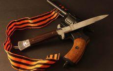День победы Кортик Револьвер Георгиевская лента