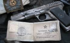 Старый пистолет ТТ