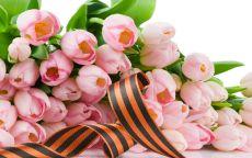 С днем победы тюльпаны