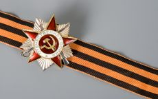 9 мая орден и георгиевская лента