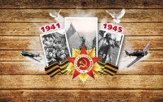 9 мая орден отечественная война