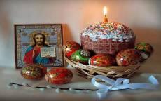 Икона, пасха, верба, яйца пасхальные
