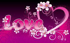 День Святого Валентина Любовь
