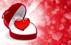 Открытка, 14 февраля, день святого Валентина, сердце, коробочка в виде сердца