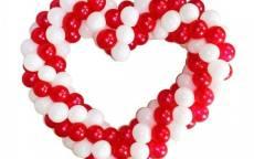 Открытка, День Святого Валентина, 14 февраля, воздушные шары, сердце