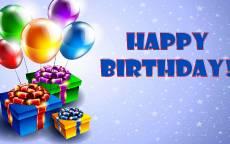 Подарки, воздушные шары, открытка с днем рождения