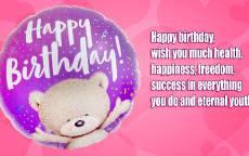 поздравление женщине с днем рождения открытка, воздушный шар с мишкой, сердца