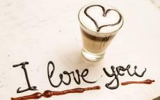 надпись я тебя люблю на английском языке, стакан капучино