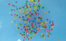Поздравление, воздушные шары, разноцветные шары