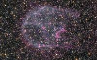 Фотография Большого Магелланова Облака
