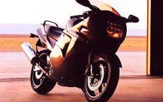 Мотобайк Honda