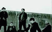 Группа Rammstein - Рамштайн Осень