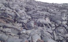 Остывшая лава