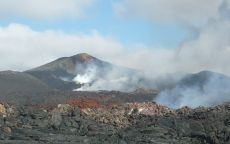 Долина вулканов