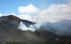 Дым над вулканом