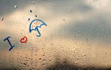 26_Дождь