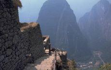 Горы и Великая китайская стена