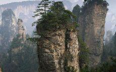 Горы Пандоры в национальном парке Китая