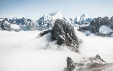 Горы, вершины, туман, снег, пик, небо