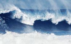 Океанские волны.