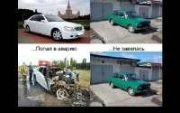 Автоваз заботиться о вас