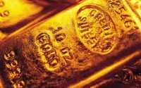 Слиток золота 999,9