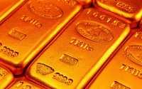 Слиток из золота