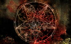Сатанинская звезда