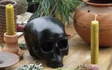 Чёрный череп