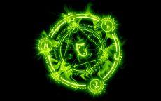 Магический символ