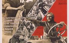 8 марта боевой праздник трудящихся женщин