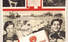 СССР - страна самого крупного в мире социалистического сельского хозяйства!