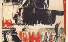 Дадим советскому транспорту мощные паровозы