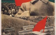 к концу пятилетки И. Сталин.