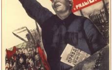 Ударницы заводов и совхозов, вступайте в ряды ВКП!