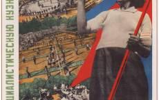 За пролетарский Парк Культуры и Отдыха!